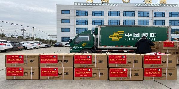 de Magistris: da Zhengzhou in arrivo a Napoli 50.000 mascherine